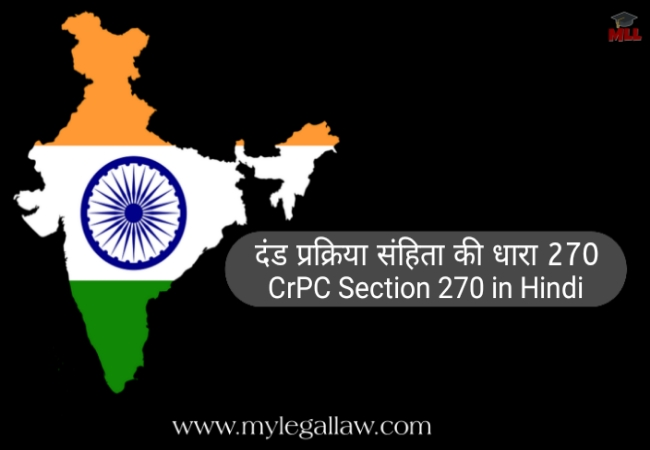 CrPC Section- 270